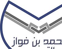 شعار المحامي محمد التميمي