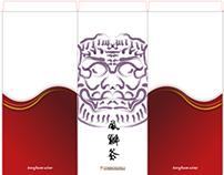 Wind Lion King Wine (風獅爺酒)/Kinmen Kaoliang Liquor Inc.
