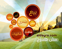 al-dayra Real Estate