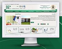 Saudi Arabian General Directorate of Prisons