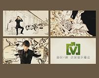 Yin Yue [V]