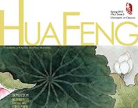 Designs for Huafeng Magazine