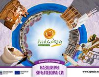 Bulgaria - Enlarge your horizons