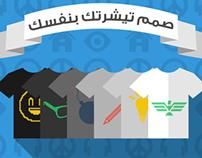 Diara.me Website Banners Design