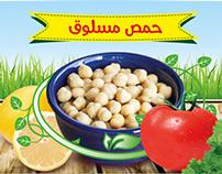 can food - hummus - see food