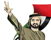 UAE illustration