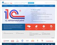 Abis Soft corporate site