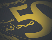 Branding | Al-Yaum Golden Jubilee