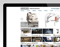 IDEO China's Home Page Re-design