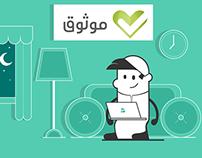 Mawthooq Website