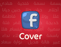 Facebook Cover Photos (Arab Girls Names & Meaning)