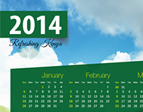 Ketepa calendar 1 page