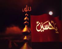 Moharram-ul-haraam Filler Ident
