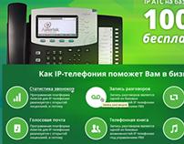 VoIP Prestige