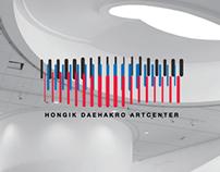 Hongik Daehakro Artcenter
