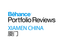 Behance Portfolio Reveiws Xiamen