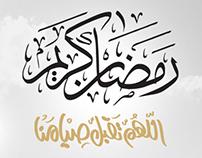Ramadan Work