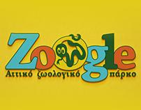 Zoogle | Attica Zoological Park