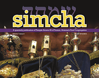Simcha   Magazine-Format Brochure
