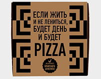 coffee/pizza identity