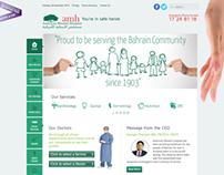 American Mission Hospital, Bahrain