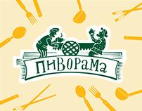 """Pivorama"" restaurant"