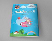 Play and Learn Kids Book
