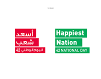 UAE 42ND NATIONAL DAY SHOW in Dubai