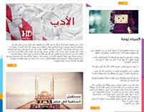 Salafy HD (HTML5)