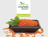 Packaging legumes