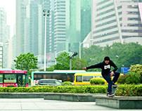 NikeSkateboarding.com