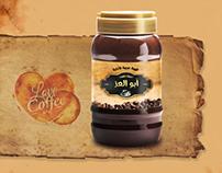 Abo EZZ Coffee