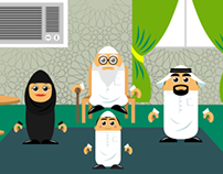 Zain - Saudi National Day