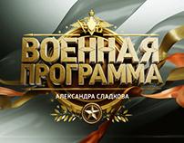 Voennaya Programma