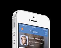 Daoffice app