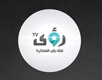 Ro'aa TV Channel - Printing identity
