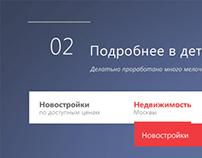 Afy.ru