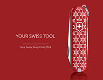 Your Swiss Army Knife 2014