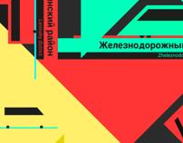 Ульяновск / Ulyanovsk