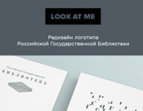 Lookatme: РГБ