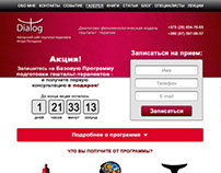 Redesign of Landing Page for pogodin.by