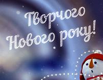 Christmas card for LelikBolik Creative Factory