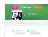 Simple Sell Sites, website