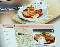 Cookile website