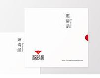 Fu Yinmian Noodle