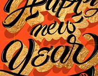 Happy new Year / 2014