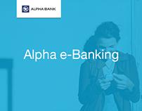 Alpha e-Banking Website