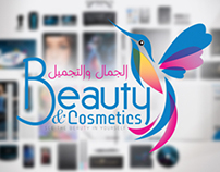 Beauty and Cosmetics Expo