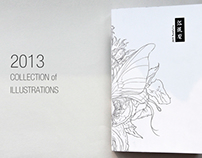 2013 Collection of Illustrations—Black and white