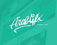 Arab-GFX Website redesign